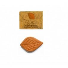 Bofil pietra umidificatrice per tabacco 1 pz.